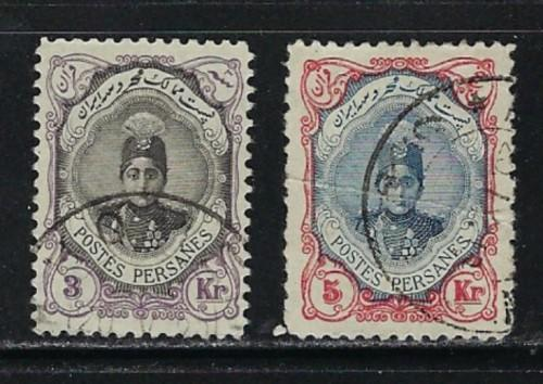 Iran 495 and 497 Used 1911 issues