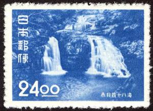 Japan 530 mh 1951 24 yen Akame Waterfalls (Scenic Spots)