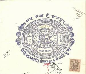 Jaipur State 8As Stamp Paper Type 10 KM 108+8As Rev  - India Fiscal Revenue C...