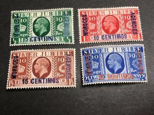 Great Britain Offices in Morocco Scott 67-70 Mint OG CV $14.35