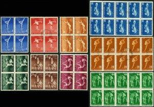 BULGARIA #940-945 #1017-1019 SPORT Olympics Postage Stamp Collection Blocks CTO