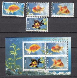 Z3902 1993 hong kong set mh + s/s #884-7a gold fish