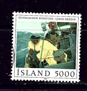 Iceland 548 Used 1981 issue