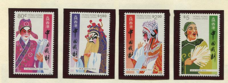 Hong Kong - Scott 657-660 - General Issue - 1992 - MNH - Set of 4 Stamps
