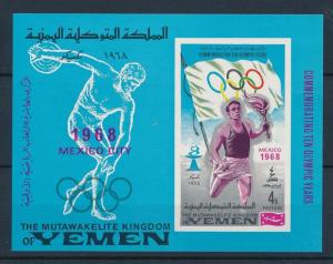 [42978] Yemen Kingdom 1968 Olympic games Mexico Torch relay MNH Sheet