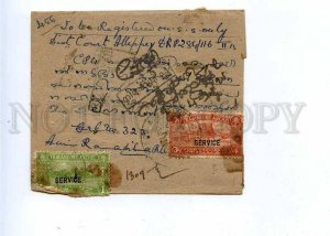 196266 INDIA TRAVANCORE Old real posted cover w/ service stamp