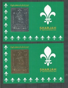 1971 Scouts Sharjah World Jamboree gold silver foil SS