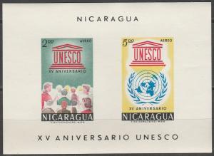 Nicaragua #C503a MNH F-VF (V2955)