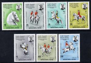 Aden - Kathiri 1967 Spanish Horse Riding School perf set ...