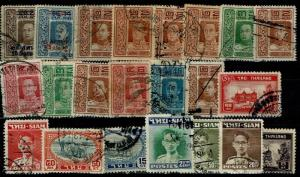 Thailand 22 Used 1910s to 1940s Stamps, few faults, few w local cancels - S2065