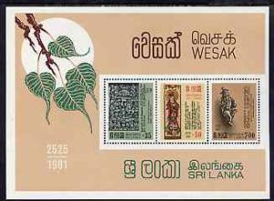 Sri Lanka 1981 Vesak Festival perf m/sheet unmounted mint...