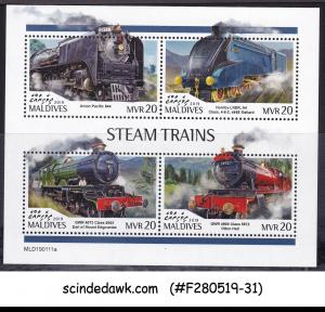 MALDIVES - 2019 CLASSIC STEAM TRAINS / RAILWAY - MIN/SHT MNH