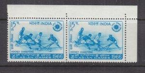 INDIA, 1966 Hockey Victory, 15p., corner pair, mnh.