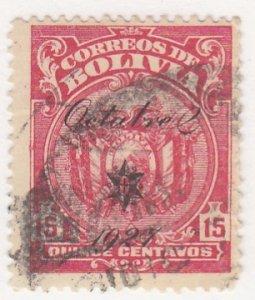 Bolivia, Sc 180, Used