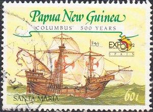 Papua New Guinea  #784  Used