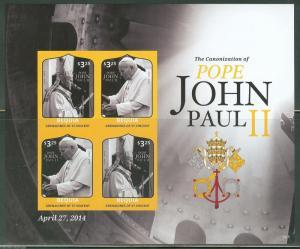 BEQUIA  2013  CANONIZATION OF POPE JOHN PAUL II SHEET II IMPERF MINT NH