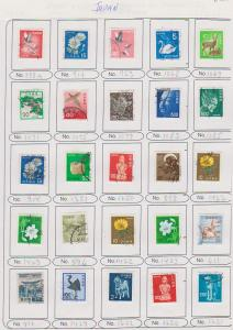 JAPAN DIFFERENT STAMPS USED (25) LOT#339