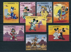 [22219] Dominica 1991 Disney Characters wearing costumes of Japan MNH