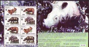 Indonesia WWF Javan and Sumatran Rhinoceros Sheetlet of 2 sets SG#2267-2270