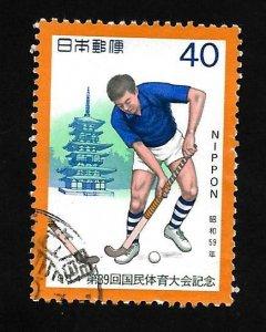 Japan 1984 - U - Scott #1588 *
