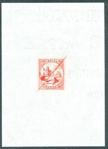 LIBERIA #19P 12¢, 1880 issue Designer Proof in red