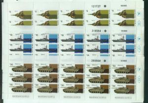 Israel 852-854, MNH, Millitary Industries, Bale 864-866, 1983.  Full Sheets