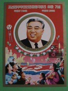 KOREA STAMP: 1998-: 55 ANNIV: LEADER OF KOREA -CTO NH S/S  SHEET