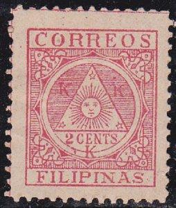 Philippines Revolutionary Gov. Stamp SC #Y2 - 2c Coat of Arms 1898 Unused OG.