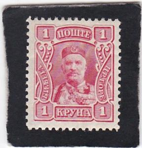 Montenegro, #  84  unused