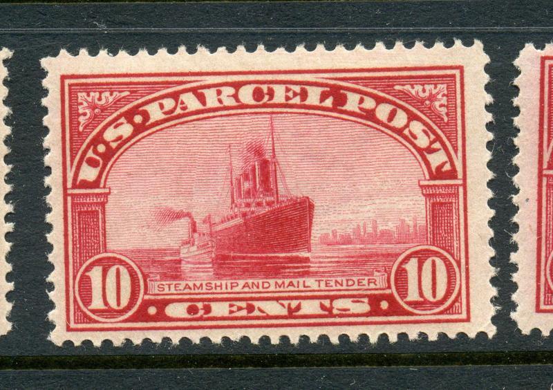 Scott #Q6 Special Delivery 'Steamship Kronprinz Wilhelm' Mint Stamp  NH (Q6-29)