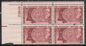 US#955 Plate Block of 4 Mississippi Statehood (MNH) CV $1.00