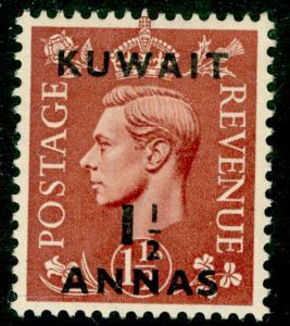 KUWAIT SG66, 1½d on 1½d pale red-brown, M MINT.