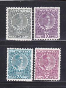 Montenegro J23-J26 Set MHR Postage Due Stamps (D)