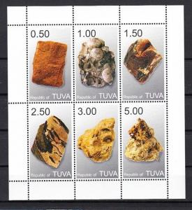 Touva, 556-561 Russian Local. Minerals sheet of 6.
