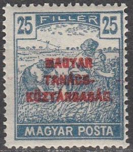 Hungary #211  MNH  (K1318)