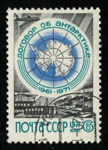 1971, Antarctic Treaty 1961-1971, Post of the USSR, 6 kop (T-9397)