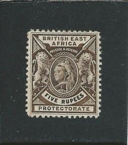BRITISH EAST AFRICA 1896-1901 5r SEPIA MM SG 79 CAT £75