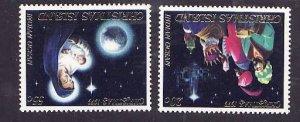 Christmas Is.-Sc#91-2- id7-unused NH set-Christmas-Three Kings-1979-