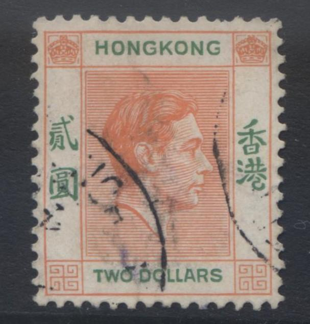 Hong Kong - Scott 164 - KGVI Definitive Issue- 1938 - FU - Single $2.00c Stamp