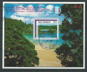 New Zealand SG MS 1399 Philatelic Bureau Cancel Very Fine
