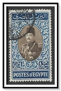Egypt #269D King Farouk Used