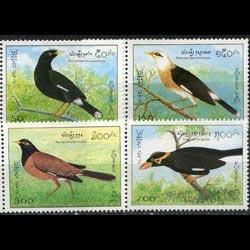 LAOS 1995 - Scott# 1213-6 Birds Set of 4 NH