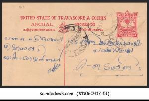 TRAVANCORE & COCHIN STATE - 1923 4pies POSTCARD - USED BRITISH INDIAN STATE