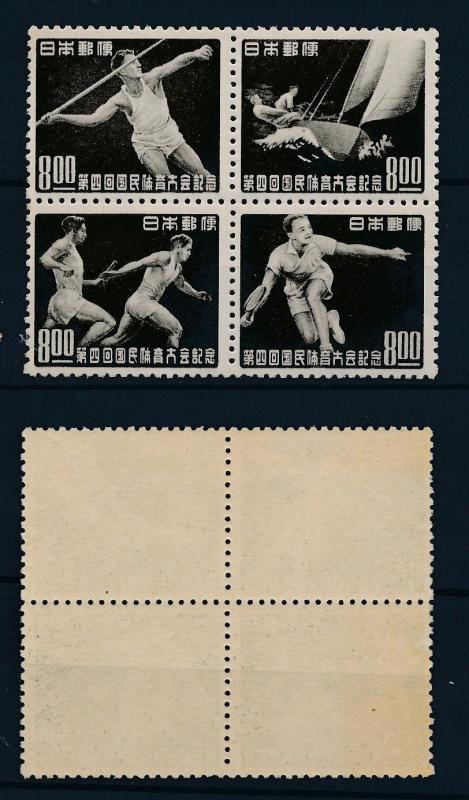 [44224] Japan 1949 Sports Sailing Tennis Athletics Perforated 12 MLH