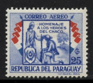 Paraguay 1957 Heroes of Chaco War set Sc# C233-45 NH