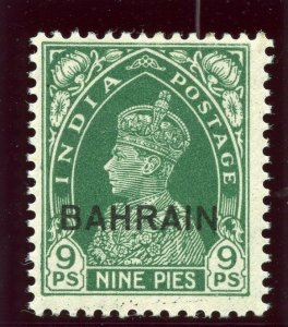 Bahrain 1938 KGVI 9p green superb MNH. SG 22. Sc 22.