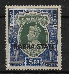 INDIA-NABHA SG91 1938 5r GREEN & BLUE MNH