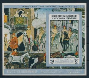 [95538] Aden Qu'aiti State Hadhramaut 1967 Paintings Horses Imperf. Sheet MNH