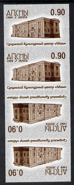 Abkhazia 1999 Architecture imperf strip of 4 in tete-bech...
