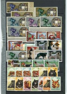 BHUTAN; COLLECTION 1960s- 1980s very fine MINT lot of SETS on pages 100s